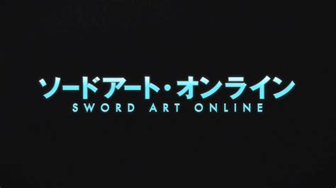 Cool Attack On Titan Wallpaper Sword Art Online Quotes Quotesgram