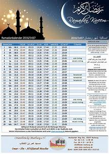 December 2020 Calendar With Holidays Ramadan Kalender 2017 Download 2019 Calendar Printable