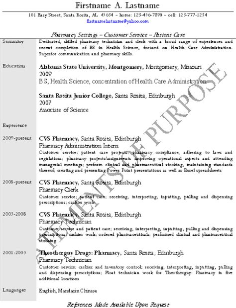 Resumes With Results by Mystatementofpurpose Best Resume Cv And Cover Letter
