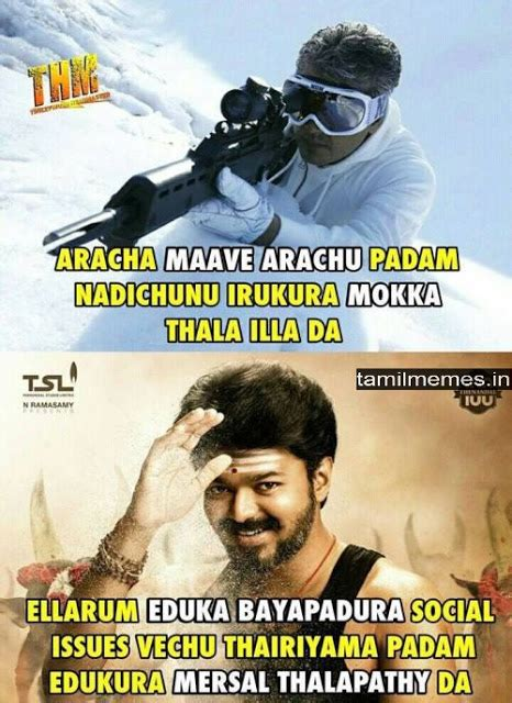 actor thalapathy vijay mersal  memes tamil actor
