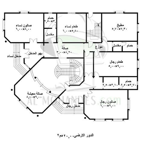مخطط بيت دور واحد 15 15 عرب ديكور. مخططات بيوت دور ارضي