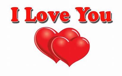 Background Transparent Text Pluspng Amor Imagenes