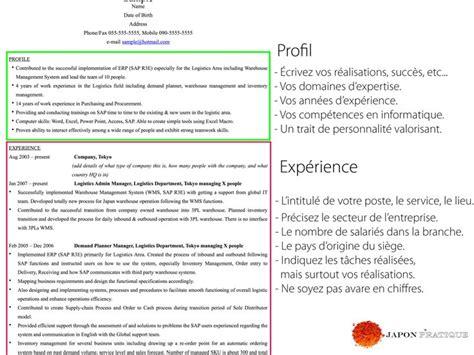 Rediger Un Cv En Francais by Rediger Un Cv En Francais Modele Cv Gratuit A Telecharger