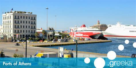 ports of athens piraeus rafina lavrio ports greeka com