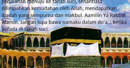 kata kata ucapan doa selamat umroh  haji