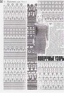 Crochet Dress Diagram