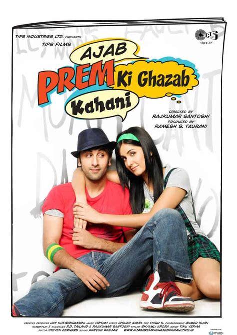 ajab prem ki ghazab kahani lifetime box office