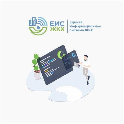 Диспетчеризация приборов учета тепловой энергии в москве недорого 2019 г.