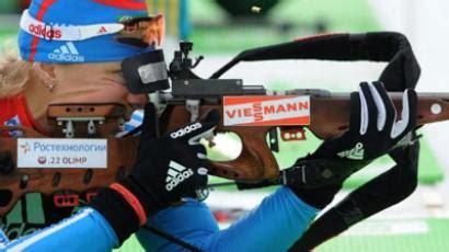 biathlon 2005 ios