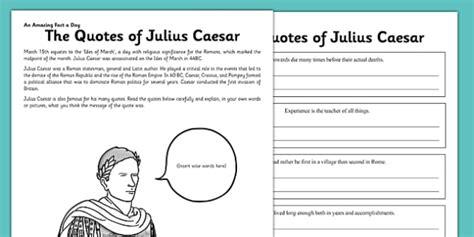 the quotes of julius caesar activity sheet julius ceaser