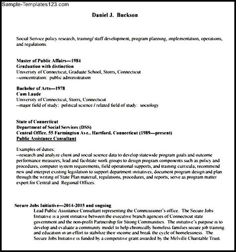 sle basic resume format sle templates