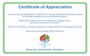 Appreciation Certificate Templates