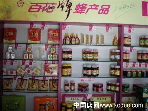 蜂蜜店、蜂产品专卖店装修设计效果图-中国店网