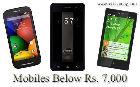 best feature loaded smartphones rs 7000