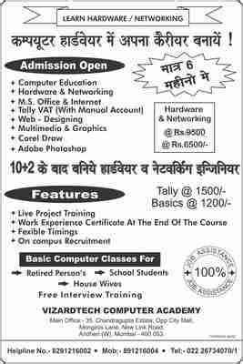 Tally Computer Classes In Andheri - Computer Course In