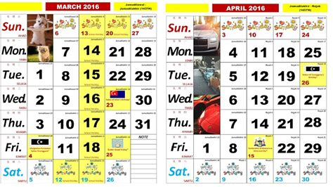 hari raya  malaysia public holiday agustus