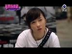 SB EP.01_蔡頤榛客串部份 - YouTube