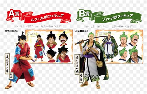 This includes pictures/videos of things in. Roronoa Zoro Wano Arc Wallpaper One Piece Wano Hd - Wallpaper Images Android PC HD