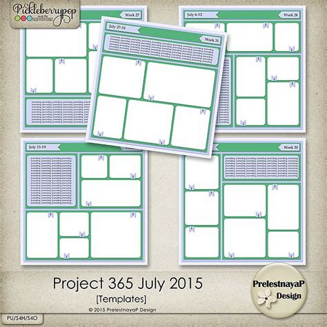 project  july  templates  prelestnayap design