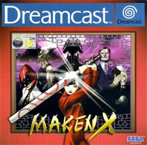 Dreamcast Console For Sale by Les Concepteurs Artistiques Dreamcast Console For Sale