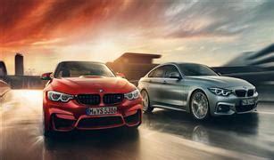 Bmw 3 series, bmw 5 series, bmw x3 ننشر جميع أسعار سيارات BMW في مصر هذا الأسبوع - الأهرام اوتو