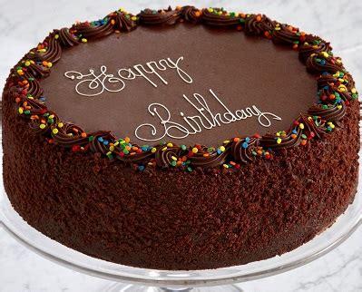 rodjendanska torta :: MyCity.rs