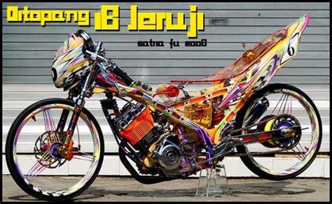 Motor Drag by Motor Drag Race Balap Drag Liar Suzuki Satria F 150