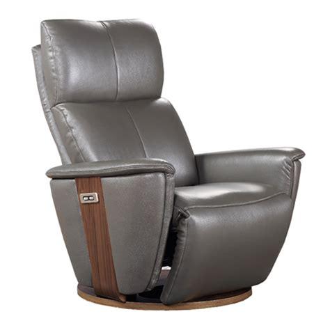 canape relaxation cuir fauteuil relax électrique cuir 2 moteurs