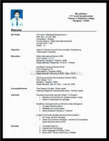 How To Write A School Resume by Update 708 Resume Template High School Students No Experience 29 Documents Bizdoska