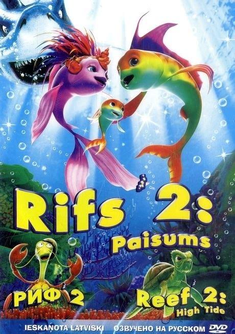 Filma Rifs 2: paisums