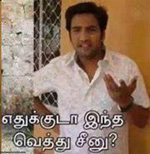 Quotes Of Santhanam Comedy. QuotesGram