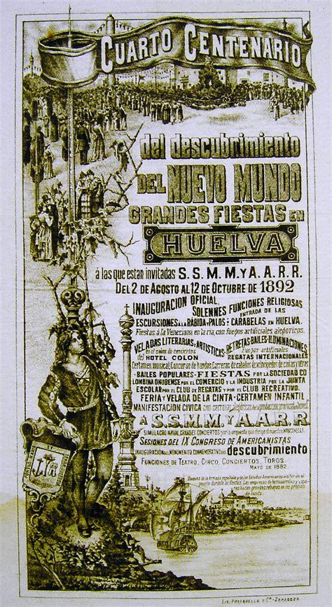 celebracion del iv centenario del descubrimiento de