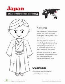 traditional japanese clothing five in a row fiar