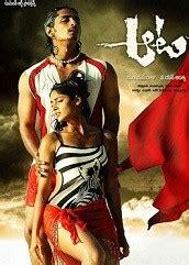 aata hindi dubbed full     cloudypk