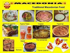 MakedonıJa Ptt