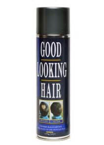 Good Looking Hair Spray (Dark Brown)