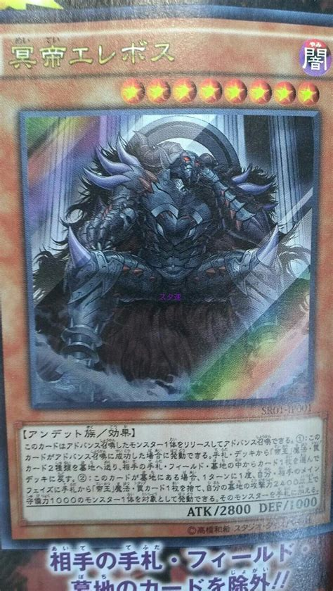 monarch structure deck ocg structure deck r