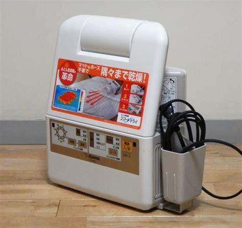 コストコ 布団 乾燥 機