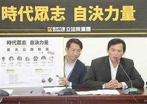 《TAIPEI TIMES 焦點》 HK lawmakers to attend forum - 自由時報電子報