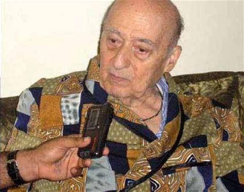Wadih El Safi وديع الصافي