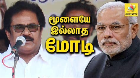 Thirunavukkarasar Speech against Narendra Modi | Congress ...