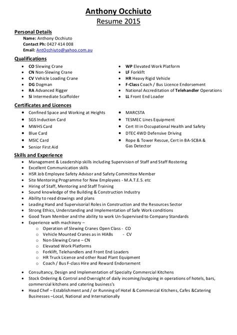Best Website To Upload Resume by Anton Occhiuto Resume 2015