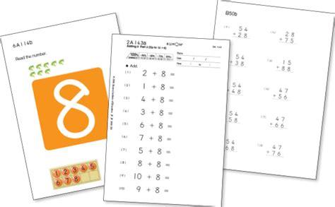 school learning programs  kids kumon