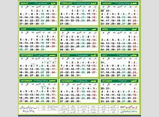 Best 25+ Islamic calendar date ideas on Pinterest Hijri