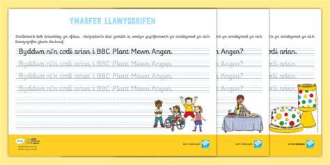 * New * Taflenni Gweithgaredd Llawysgrifen Glwm Bbc Plant Mewn
