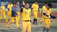 「恰恰」彭政閔19年球員生涯結束 收起球棒換教練棒│TVBS新聞網