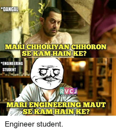 Oriya Meme - search engineering memes on sizzle