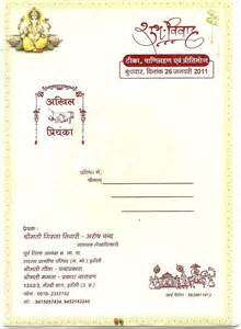 sikh wedding cards wording shadi cards designs party invitations ideas