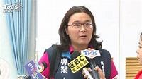 遭蘇揆批沒資格當國會議員 陳玉珍反嗆:台灣是地名│TVBS新聞網