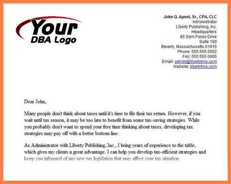 introduction letter   company company letterhead